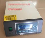 超声波焊接机双手同步启动线路改造,保证生产安全