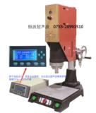 恒波超声波焊接机多少钱一台?