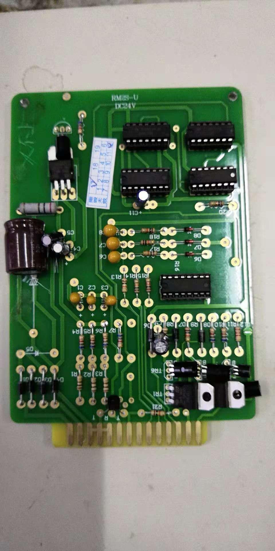 超声波程序板