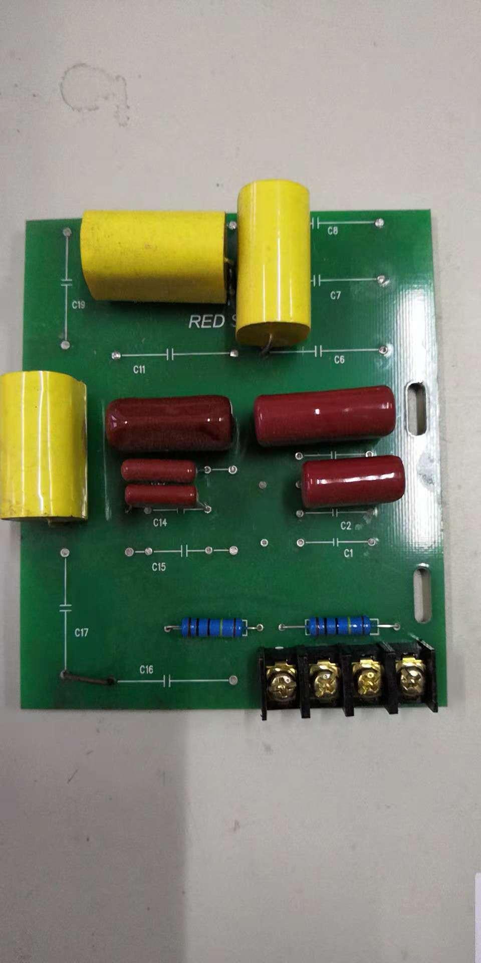 超声波电容板