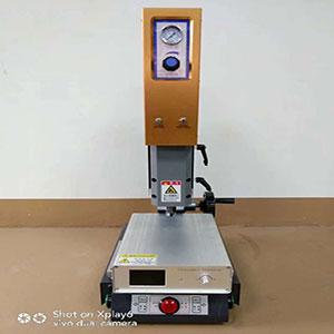高频超声波焊接机